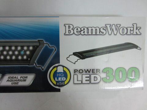 beams-word-300