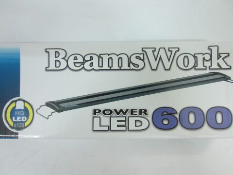 beams-word-600