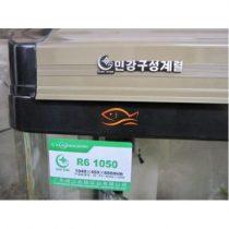 Bể Baolai R6 - 1050
