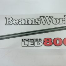 beams-word-800