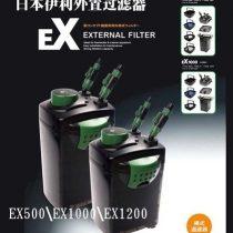 Máy lọc ngoài EX 1200