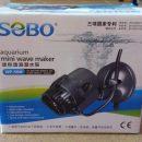 Quạt thổi luồng Sobo WP-50M